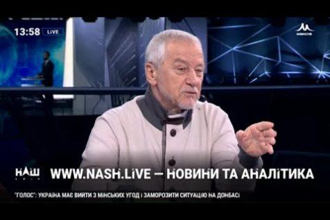 НАШ Україна: Чи вплинуть переписки Джекера с депутатами на рейтинг партії «Слуга народу»?