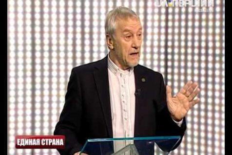 Перший Ukraine: Випуск програми «Суспільство Ukraine» присвячений темі «Майдан: два роки потому»
