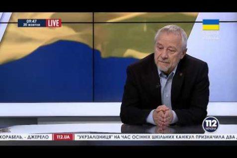 112. Україна: результати переговорів у Мілані
