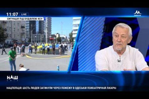 Наш Україна: обговорення поточного моменту. Частина 1.