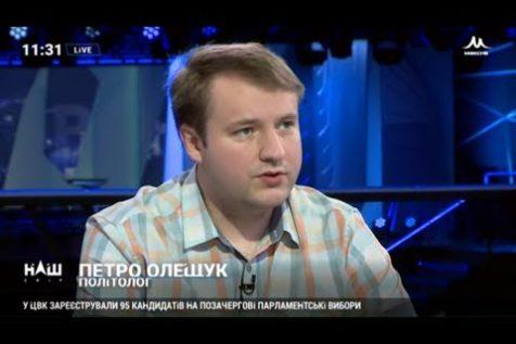 Наш Україна: обговорення поточного моменту. Частина 2.