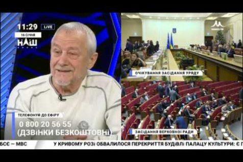 Наш Україна: виборчий процес