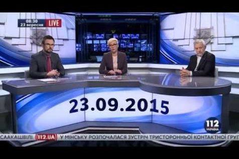 112 Україна: акція з «продуктового» блокування Крима