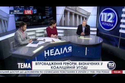 112 Україна: результати коаліційних переговорів