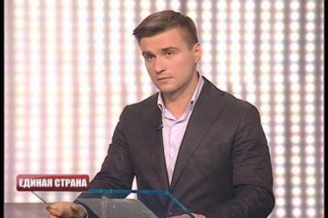 The First Ukraine: про природу конфлікту на сході України і можливості радикалізації кримських татар