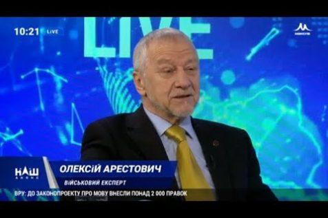 Наш Україна: Арестович VS Афонін: Контрабандні запчастини для української техніки. Виборчі перегони