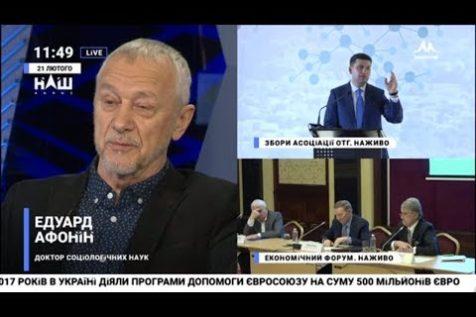 Наш Україна: Середній бізнес може стати опорою економіки
