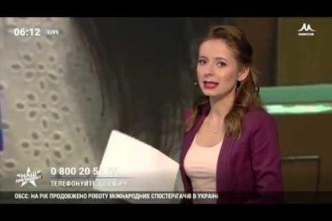Наш Україна: обговорення результатів виборів