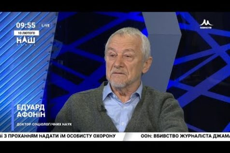 Наш Україна: підсумки тижня