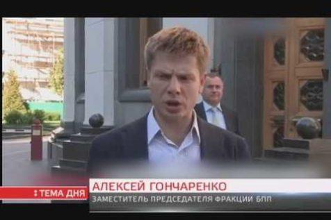 «UА: Крим» - супутниковий телеканал суспільного мовника України про проблему зближення / віддалення Криму від України