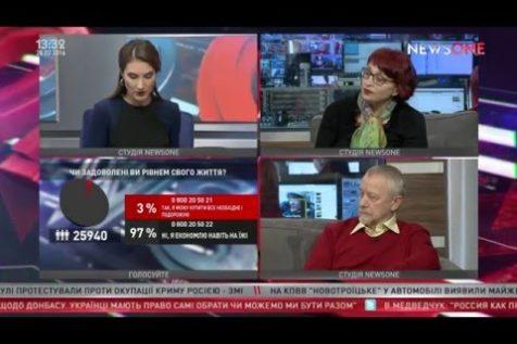 NewsOne: соціально-економічні проблеми України