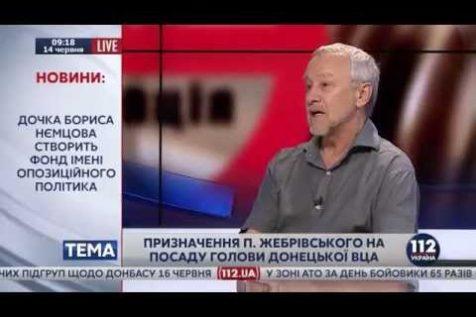 112 Україна: Підсумки тижня