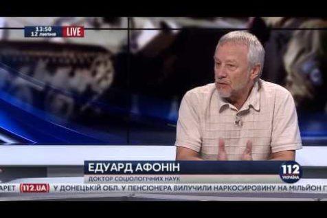 112 Україна: коментар до подій 11.07.15 в Закарпатті