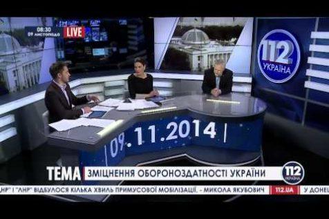 112 Україна: умови коаліційної угоди
