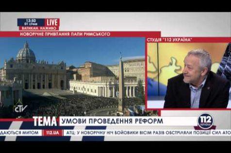 112 Україна: політичні підсумки 2014 року