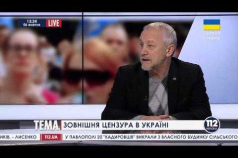 """112 Україна: ставлення до """"смітникової люстрації"""""""