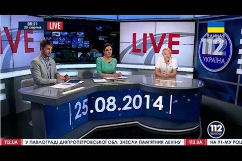 112 Україна: мніпуляції свідомістю