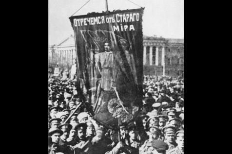 Відкрита лекція професора історії Бард коледжу Геннадія Шкляревського на тему: «Революція 1917 року. Сегмент перший: «Падіння монархії в Росії»